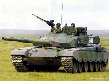 pla s type 99 ranked world s third most powerful tank World's Biggest Tree House Ever leave a reply cancel reply